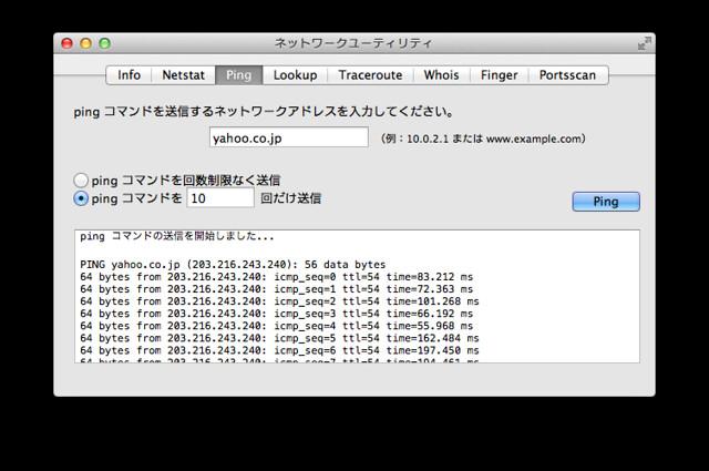 スクリーンショット 2013-03-21 8.46.59