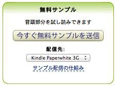 Amazon.co.jp: 勝ち続ける意志力 世界一プロ・ゲーマーの「仕事術」 (小学館101新書) eBook: 梅原 大吾: Kindleストア