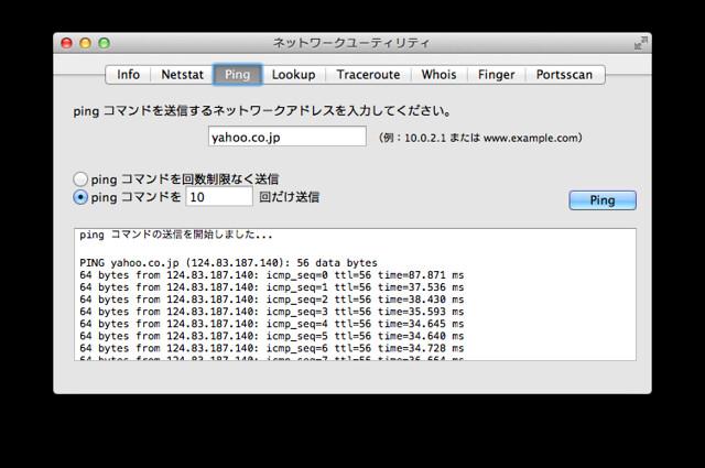 スクリーンショット 2013-03-24 10.31.30
