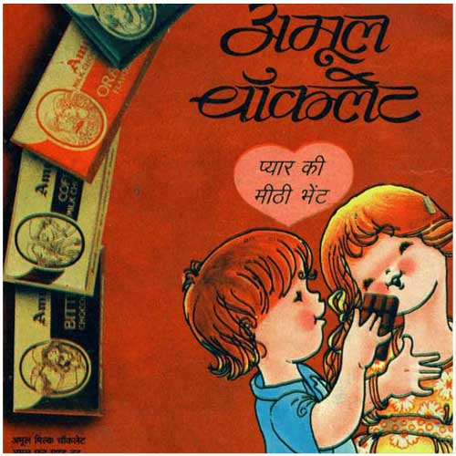 Amul Chocolate