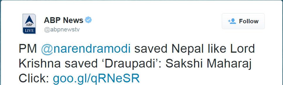 AbpnewsTV tweet to NarendraModi