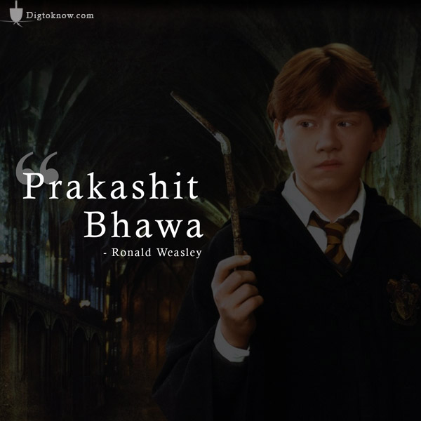 harry potter spells in hindi