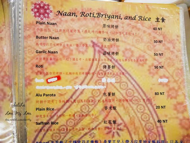 台北師大夜市台電大樓站美食餐廳印度香料館 (8)