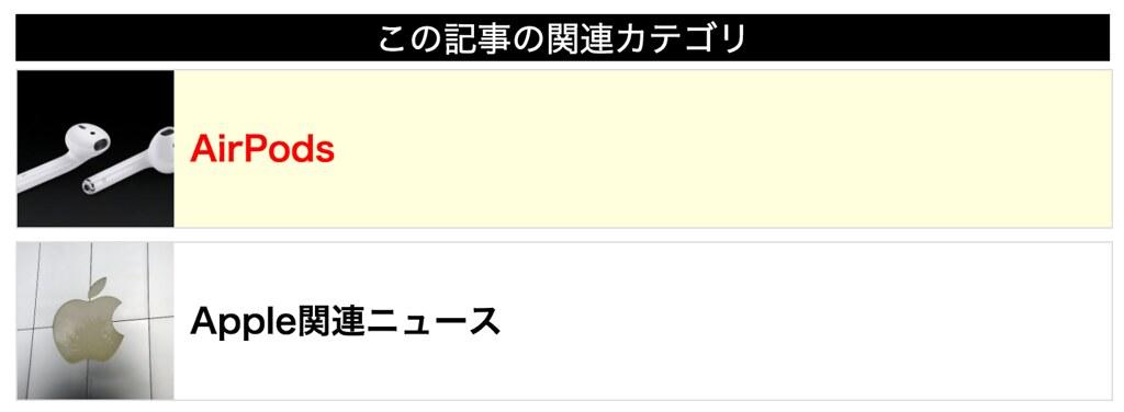 スクリーンショット 2016-09-15 04.24.58