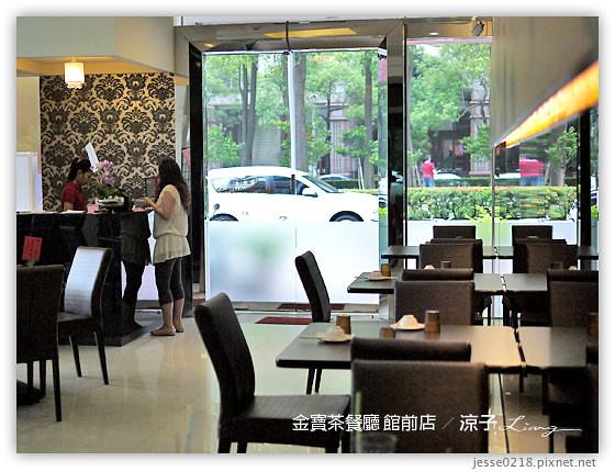 金寶茶餐廳 館前店 11