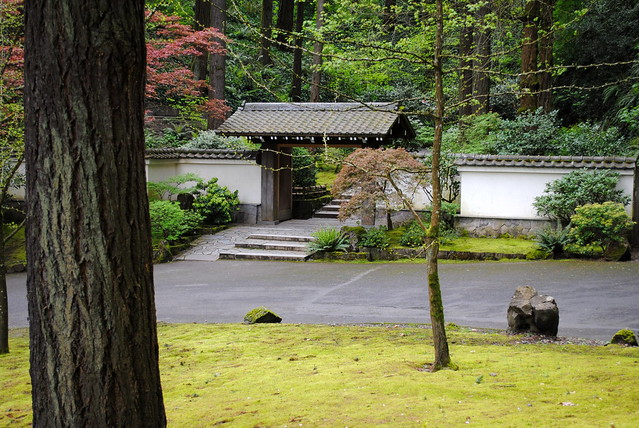 Entrance to Japanese Gardens - Washington Park - Portland, Oregon