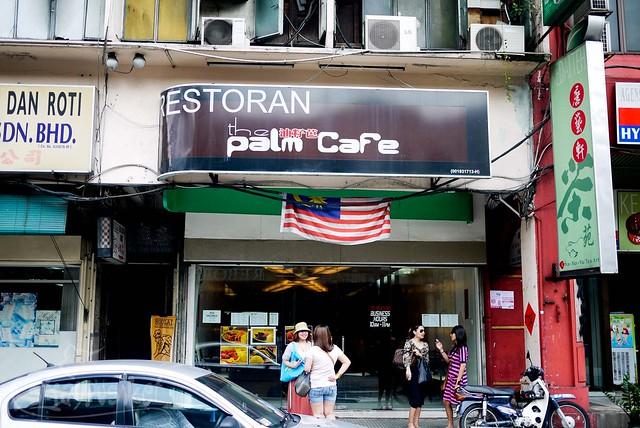 restoran palm cafe