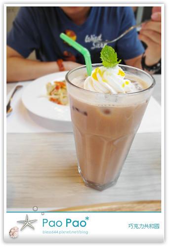 巧克力共和國-chotty&cotty cafe