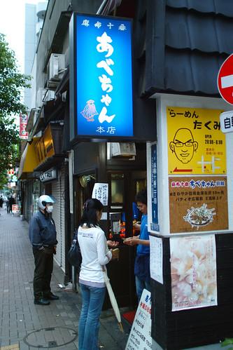 Yakitori store by leicadaisuki