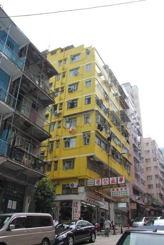 Yellow House Wan Chai Hong Kong