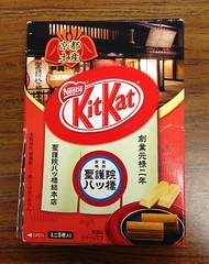 Yatsuhashi KitKat