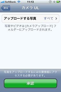 use_5