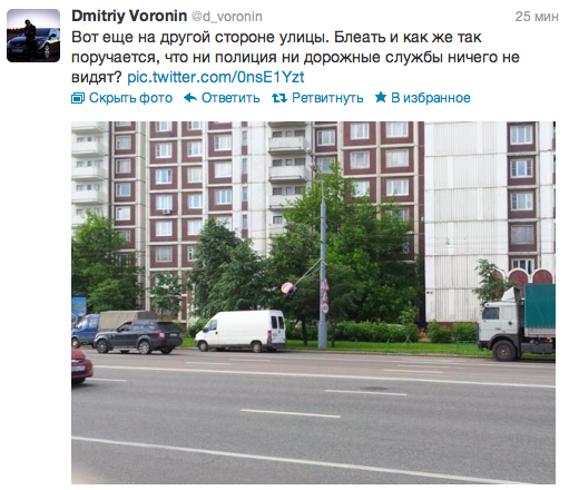 Снимок экрана 2012-06-18 в 17.32.53