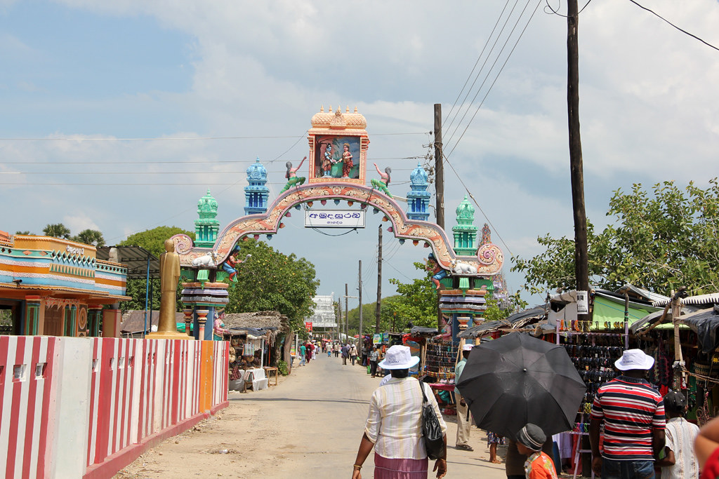 Entrance to the Hindu side of the island