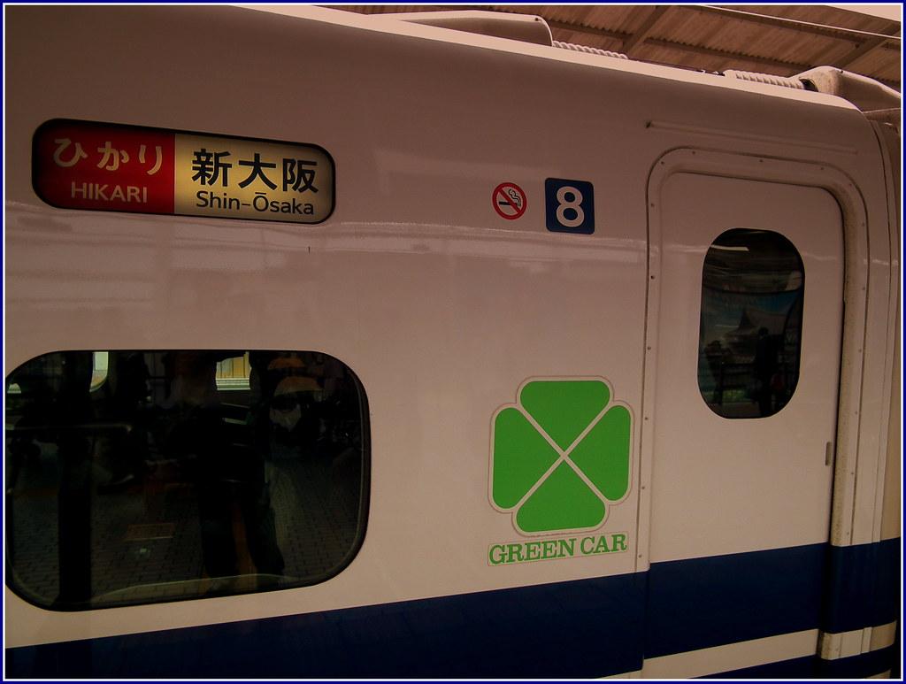 SHINKANSEN SERIES 700 BULLIET TRAIN AT KYOTO STATION JAPAN JUNE 2012