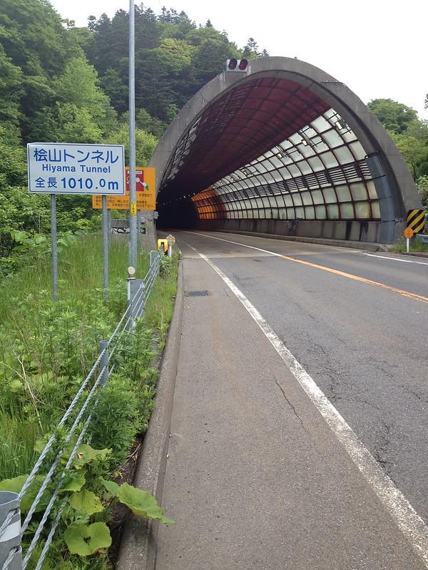 桧山トンネル