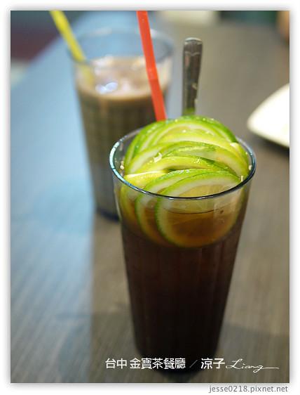 台中 金寶茶餐廳 4
