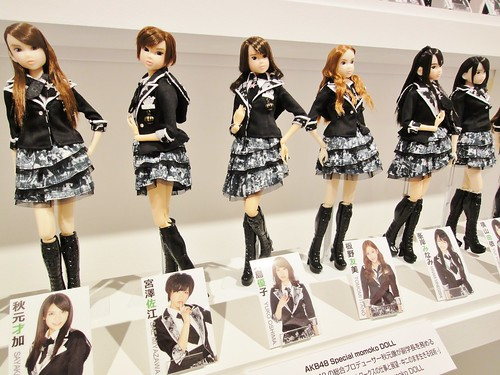 AKB48 Art Club Exhibition