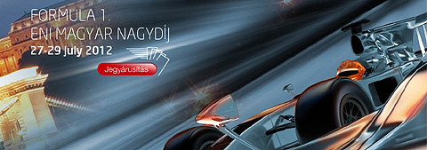 2012年 F1世界選手権 第11戦 ハンガリーGP ハンガロリンク