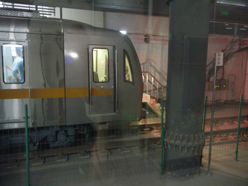 Shenyang Subway _ 0122
