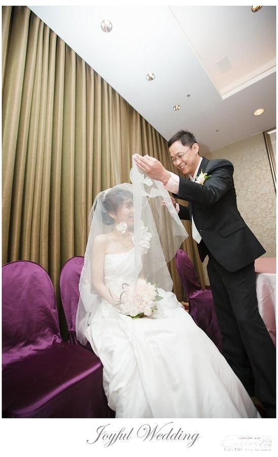 耀民 & 韻慈 婚禮紀錄_0125