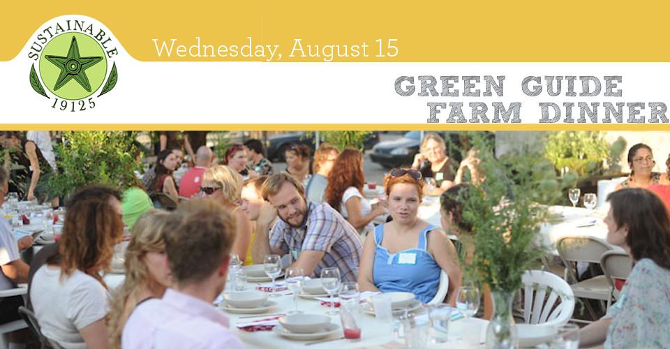 farm dinner 2012