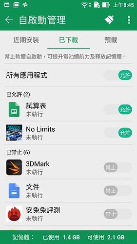 依舊超值、加上美型與更棒相機、適合每一個人的 ASUS ZenFone 3 智慧手機!(1) 開箱動手測試 @3C 達人廖阿輝