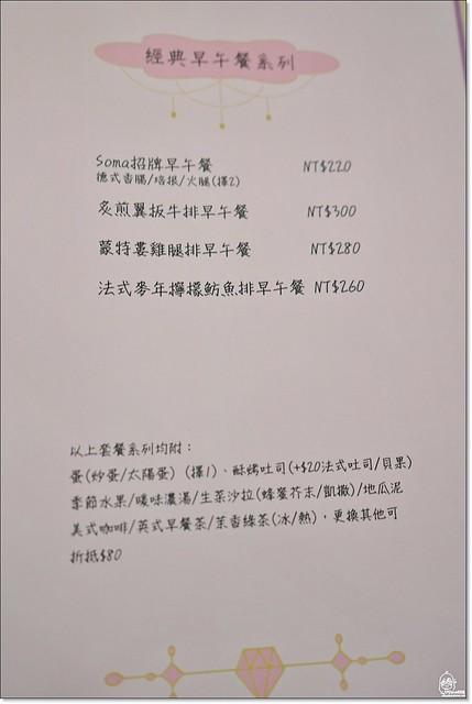 0001DSC03308