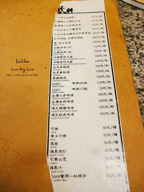 士林站美食餐廳寶屋烤肉日本料理