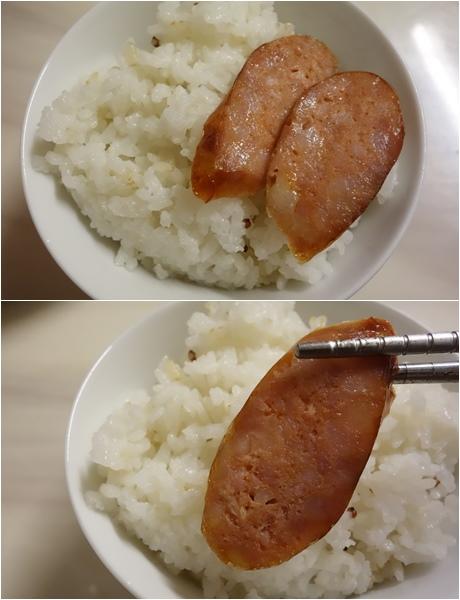 永安香腸 (3).jpg