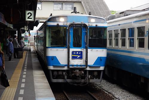 IMGP4261