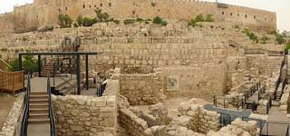 Изображение Мусорные ворота вблизи Old City. wall israel western archeologicalpark dunggate