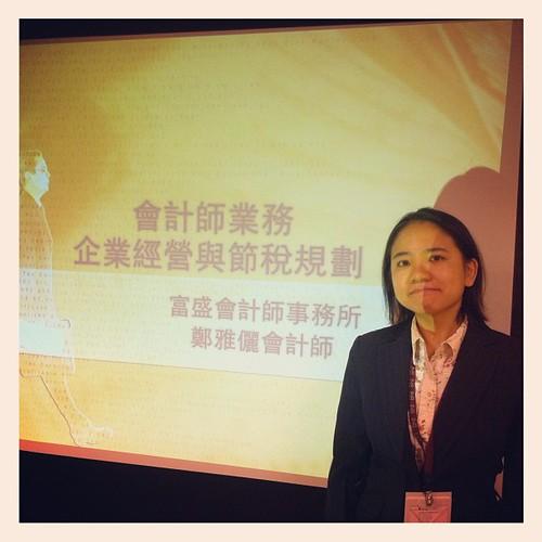 BNI長勝分會:八分鐘分享,鄭雅儷會計師,會計師業務企業經營與節稅規劃 by bangdoll@flickr