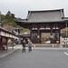 Ishiyama-dera 石山寺