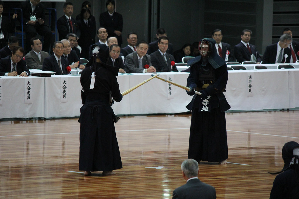 Kendo Tournament