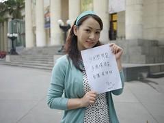 郁方希望大家,少用塑膠袋、多備環保袋、自備環保筷。