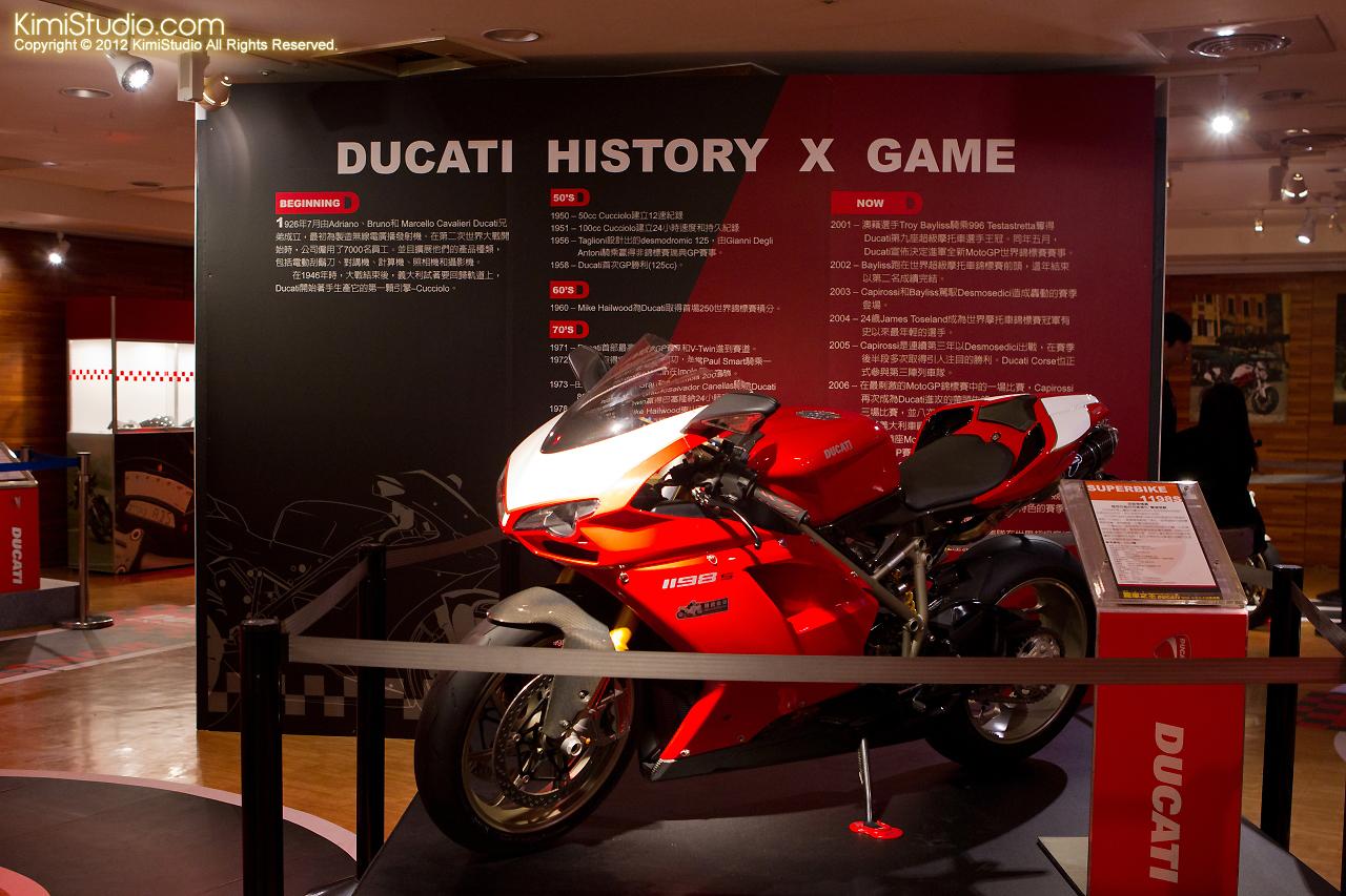2011.07.26 Ducati-011