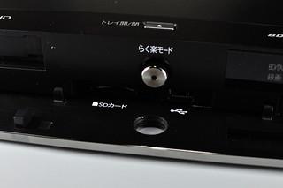 DVR-BZ260