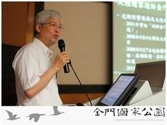 100年度保育研究成果發表會-03.jpg