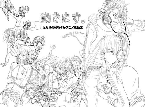 120525(2) - 漫畫家「ろびこ」的校園戀愛喜劇《となりの怪物くん (隔壁的怪同學)》將在今年秋天改編動畫版!