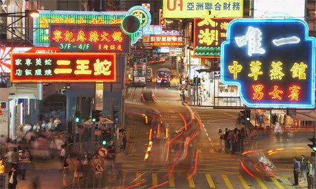 HongKong460_large