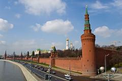 Kremlin depuis le Pont Bolshoy Moskvoretsky