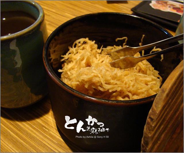 芝麻柚子_04