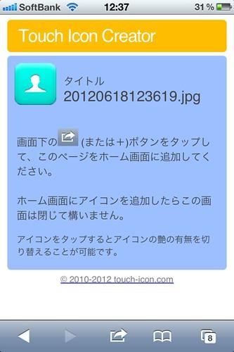 IMG_9522