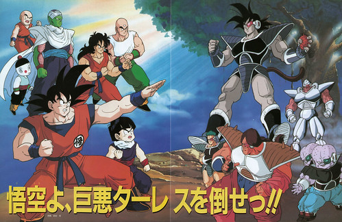 Akira Toriyama The World Anime Special_page036-037