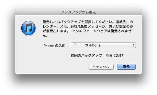 スクリーンショット 2012-04-15 23.35.16