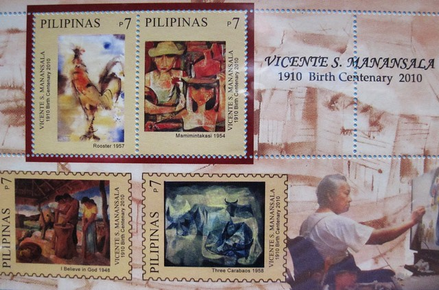 Philippines Postage Stamp 17