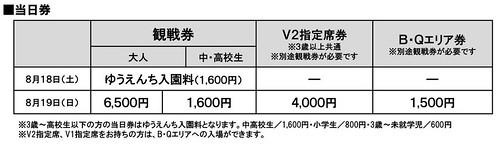 0622_supergt-001