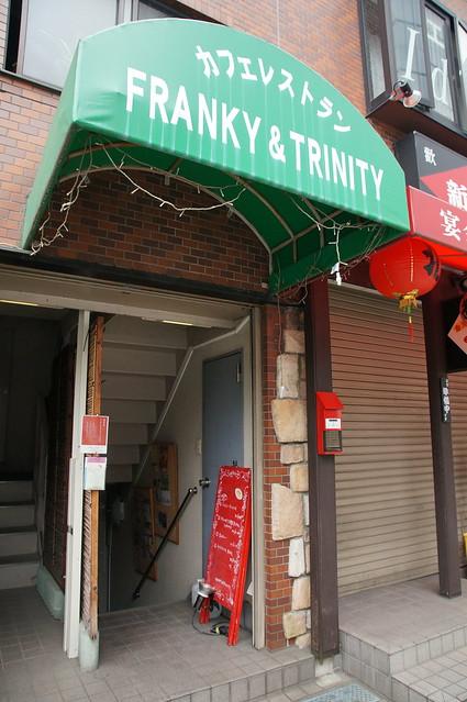 FRANKY&TRINITY