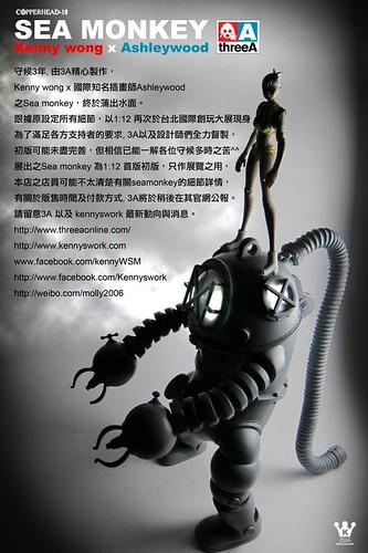 3A x Kenny Wong Sea Monkey